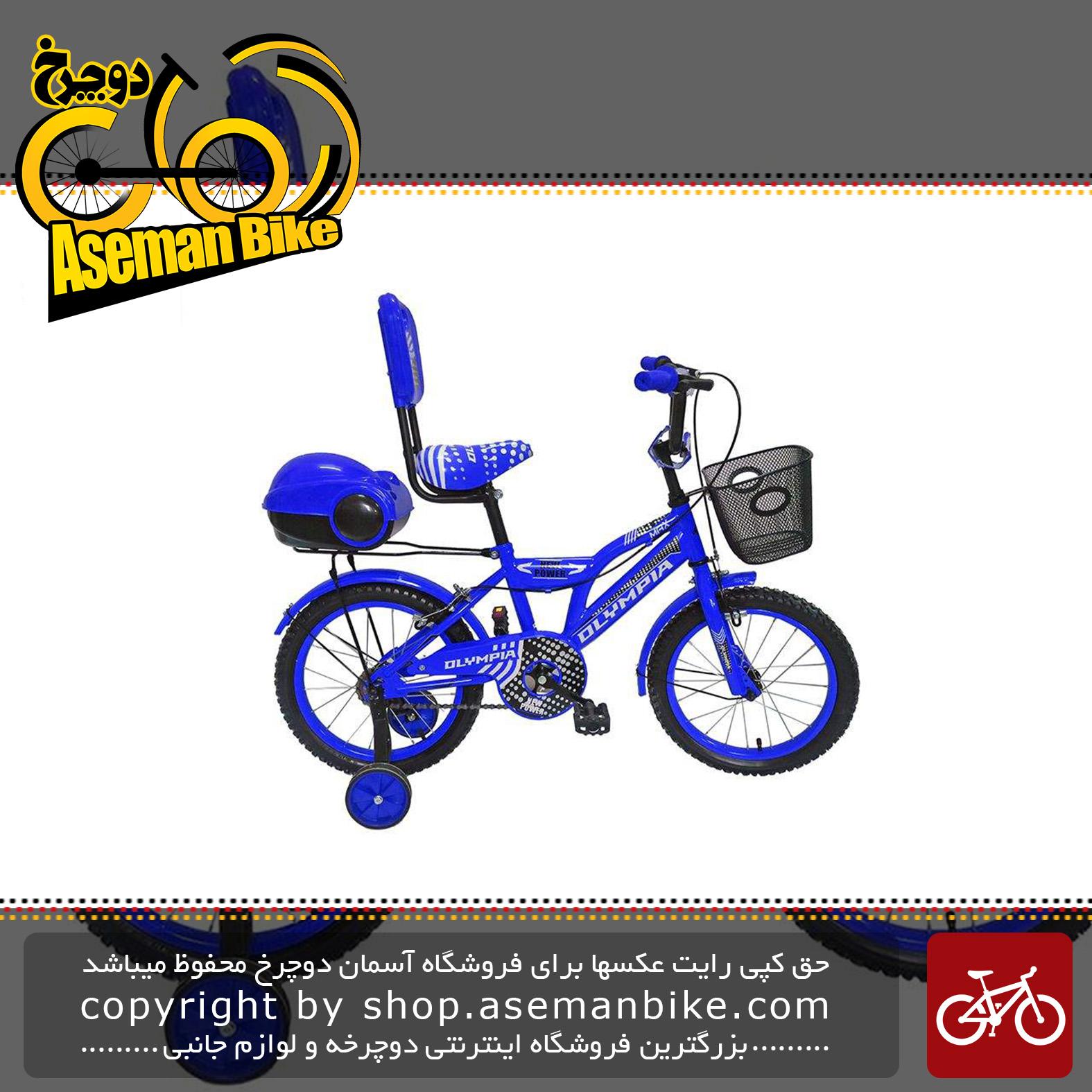 دوچرخه سواری بچه گانه المپیا مدل 16113 سایز Olympia 16113 سایز Baby Bike Size 16 16