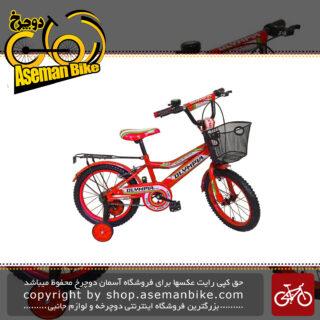 دوچرخه سواری بچه گانه المپیا مدل 1620 سایز 16 Olympia 1620 Baby Bike Size 16