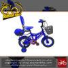 دوچرخه سواری بچه گانه المپیا مدل 1218 سایز 12 Olympia 1218 Baby Bike Size 12
