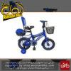 دوچرخه سواری بچه گانه المپیا مدل 12205 سایز 12 Olympia 12205 Baby Bike Size 12