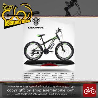 دوچرخه کوهستان شهری المپیک 21 دنده مدل او 210 سایز 24 ساخت تایوان OLYMPIC Mountain City Bicycle Taiwan O210 Size 24 2019
