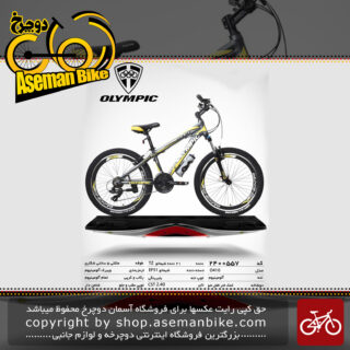 دوچرخه کوهستان شهری المپیک 21 دنده مدل او 410 سایز 24 ساخت تایوان OLYMPIC Mountain City Bicycle Taiwan O410 Size 24 2019