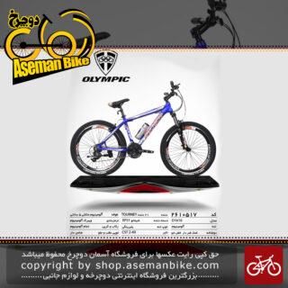 دوچرخه کوهستان شهری المپیک 21 دنده مدل او 1610 سایز 26 ساخت تایوان OLYMPIC Mountain City Bicycle Taiwan O1610 Size 26 2019