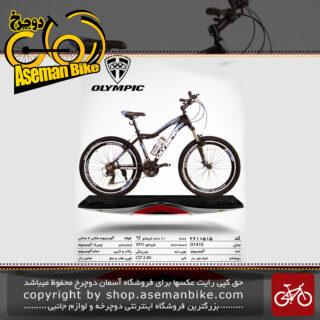 دوچرخه کوهستان شهری المپیک 21 دنده مدل او 1410 سایز 26 ساخت تایوان OLYMPIC Mountain City Bicycle Taiwan O1410 Size 26 2019