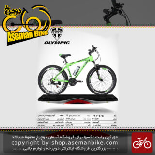 دوچرخه کوهستان شهری المپیک 21 دنده مدل او 1500 سایز 26 ساخت تایوان OLYMPIC Mountain City Bicycle Taiwan O1500 Size 26 2019