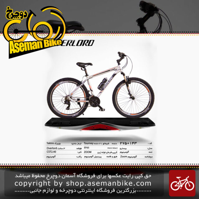 دوچرخه کوهستان شهری اورلرد مدل بیسترو 21 دنده شیمانو تورنی سایز 27.5 ساخت تایوان OVERLORD Mountain City Taiwan Bicycle BISTRO 27.5 2019