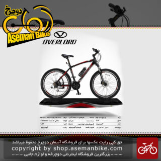 دوچرخه کوهستان شهری اورلرد مدل الک 21 دنده شیمانو آسرا سایز 26 ساخت تایوان OVERLORD Mountain City Taiwan Bicycle ELK 26 2019