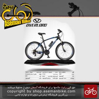 دوچرخه کوهستان شهری اورلرد مدل الک 21 دنده شیمانو تورنی سایز 26 ساخت تایوان OVERLORD Mountain City Taiwan Bicycle ELK 26 2019