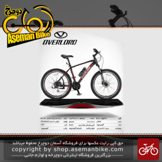 دوچرخه کوهستان شهری اورلرد مدل فالکان 21 دنده شیمانو آسرا سایز 26 ساخت تایوان OVERLORD Mountain City Taiwan Bicycle falkan 26 2019