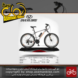 دوچرخه کوهستان شهری اورلرد مدل فالکان 21 دنده شیمانو تورنی سایز 26 ساخت تایوان OVERLORD Mountain City Taiwan Bicycle FALKAN 26 2019