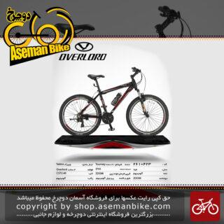 دوچرخه کوهستان شهری اورلرد مدل فیلا 21 دنده شیمانو تورنی سایز 26 ساخت تایوان OVERLORD Mountain City Taiwan Bicycle FILA 26 2019