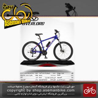 دوچرخه کوهستان شهری اورلرد مدل هاک 24 دنده شیمانو آسرا سایز 27.5 ساخت تایوان OVERLORD Mountain City Taiwan Bicycle HAWK 27.5 2019