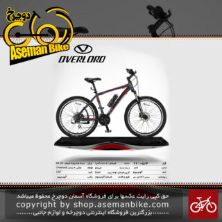 دوچرخه کوهستان شهری اورلرد مدل لیزر 21 دنده شیمانو آسرا سایز 26 ساخت تایوان OVERLORD Mountain City Taiwan Bicycle LASER 26 2019