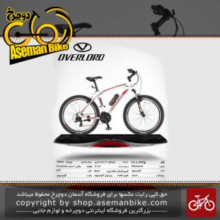 دوچرخه کوهستان شهری اورلرد مدل مولساین 21 دنده شیمانو تورنی سایز 26 ساخت تایوان OVERLORD Mountain City Taiwan Bicycle MULSANNE 26 2019