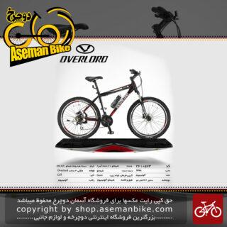 دوچرخه کوهستان شهری اورلرد مدل نایک 21 دنده شیمانو آسرا سایز 26 ساخت تایوان OVERLORD Mountain City Taiwan Bicycle NIKE 26 2019