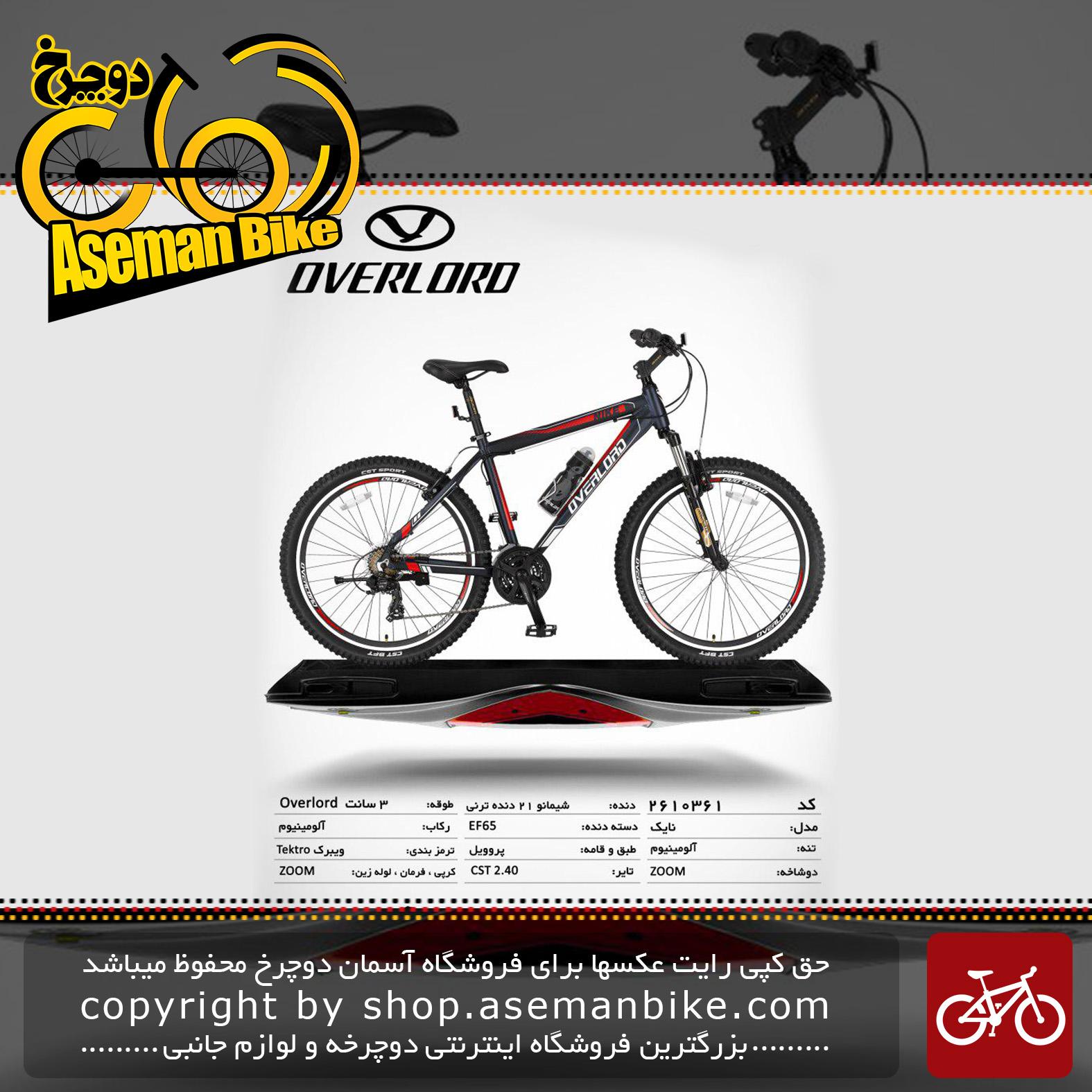 دوچرخه کوهستان شهری اورلرد مدل نایک 21 دنده شیمانو تورنی سایز 26 ساخت تایوان OVERLORD Mountain City Taiwan Bicycle NIKE 26 2019