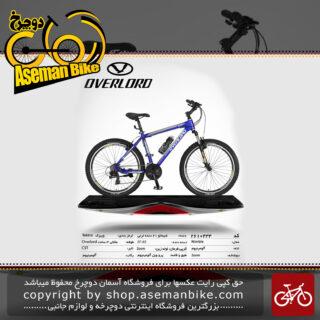 دوچرخه کوهستان شهری اورلرد مدل نیمبل 21 دنده شیمانو تورنی سایز 26 ساخت تایوان OVERLORD Mountain City Taiwan Bicycle NIMBLE 26 2019