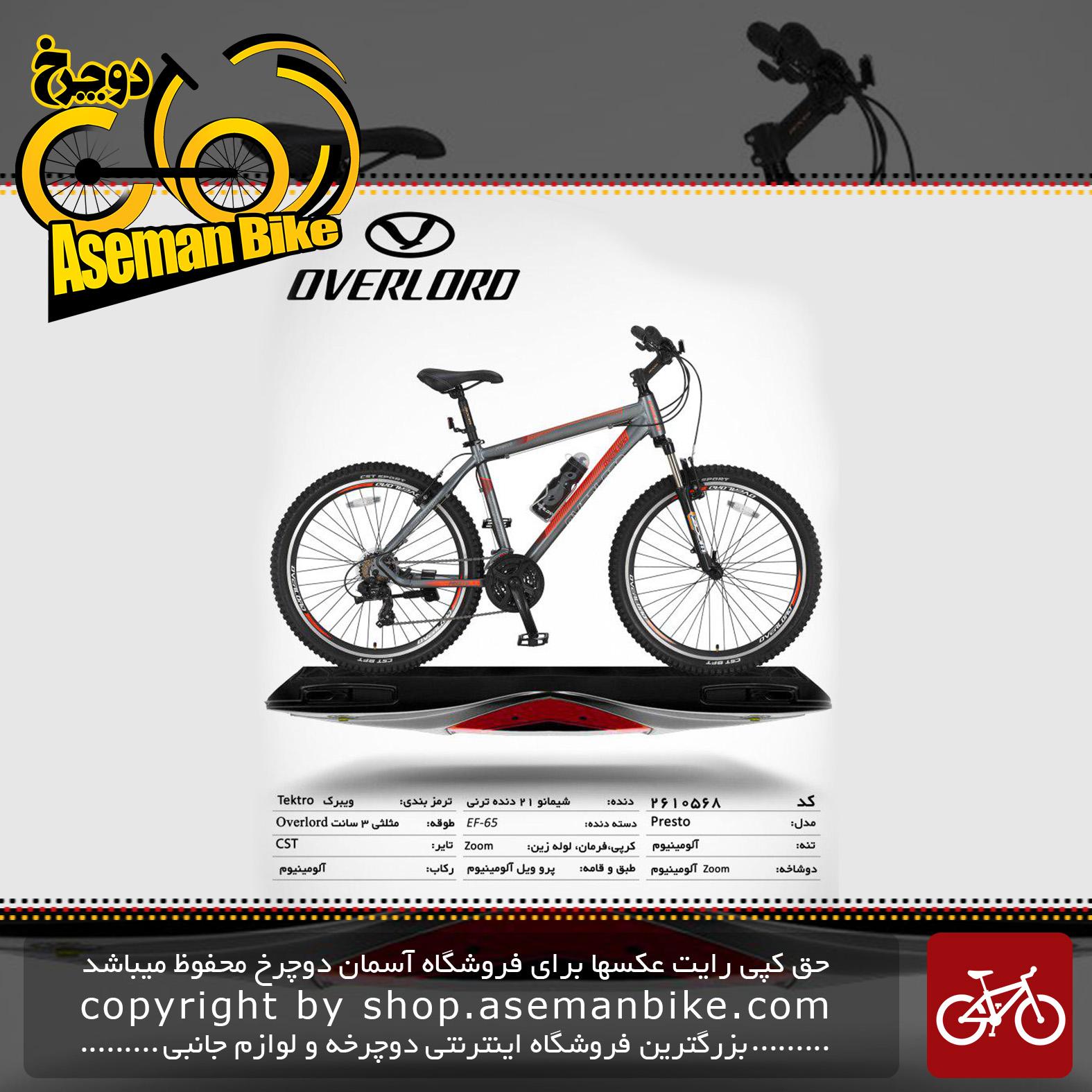 دوچرخه کوهستان شهری اورلرد مدل پریستو 21 دنده شیمانو آسرا سایز 26 ساخت تایوان OVERLORD Mountain City Taiwan Bicycle PRESTO 26 2019
