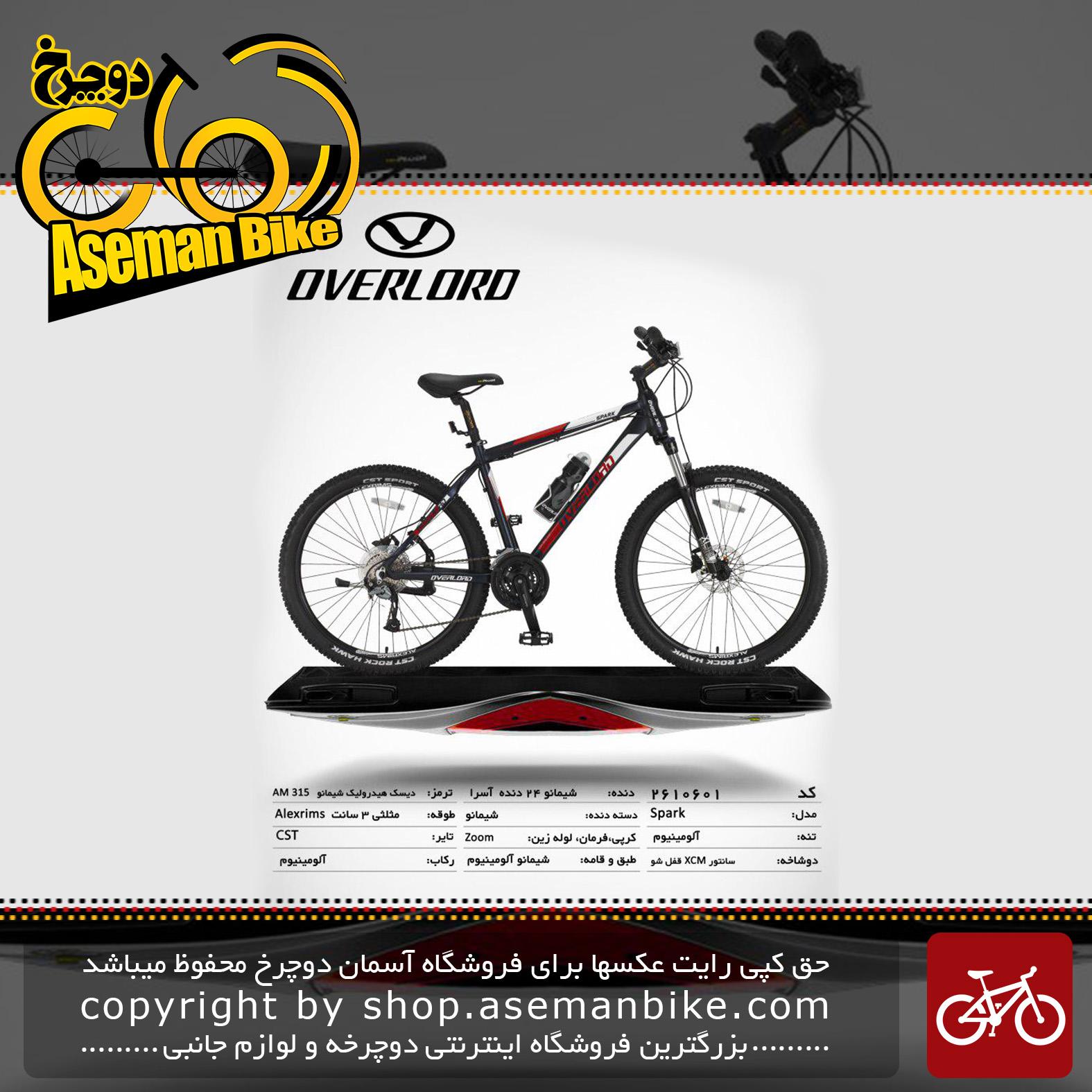 دوچرخه کوهستان شهری اورلرد مدل اسپارک 24 دنده شیمانو آسرا سایز 26 ساخت تایوان OVERLORD Mountain City Taiwan Bicycle SPARK 27.5 2019