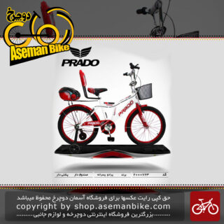 دوچرخه پرادو تایوان صندوق و پشتی دار مدل 723 سایز 12 PRADO Bicycle 723 Size 12 2019