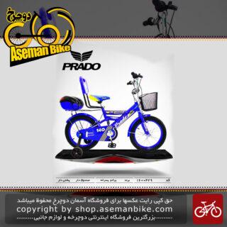 دوچرخه پرادو تایوان صندوق و سبد دار مدل 429 سایز 12 PRADO Bicycle 429 Size 12 2019