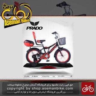 دوچرخه پرادو تایوان صندوق و پشتی دار مدل 430 سایز 12 PRADO Bicycle 430 Size 12 2019