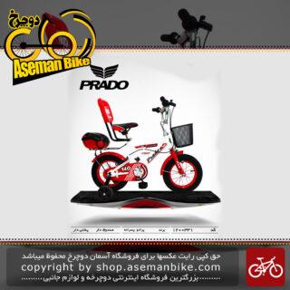 دوچرخه پرادو تایوان صندوق و پشتی دار مدل 331 سایز 12 PRADO Bicycle 331 Size 12 2019