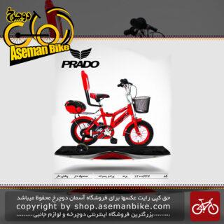 دوچرخه پرادو تایوان صندوق و پشتی دار مدل 332 سایز 12 PRADO Bicycle 332 Size 12 2019