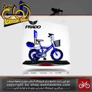 دوچرخه پرادو تایوان صندوق و پشتی دار مدل 333 سایز 12 PRADO Bicycle 333 Size 12 2019