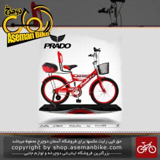 دوچرخه پرادو تایوان صندوق و پشتی دار مدل 236 سایز 12 PRADO Bicycle 236 Size 12 2019