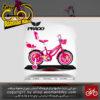 دوچرخه پرادو تایوان صندوق و پشتی دار مدل 464 سایز 12 PRADO Bicycle 464 Size 12 2019