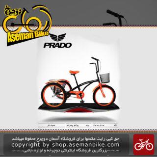 سه چرخه پرادو تایوان سبد و صندوق دار مدل 100 سایز 20 PRADO Bicycle 100 Size 20 2019