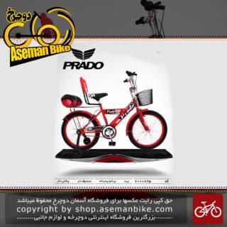 دوچرخه پرادو تایوان صندوق و پشتی دار مدل 725 سایز 20 PRADO Bicycle 725 Size 20 2019