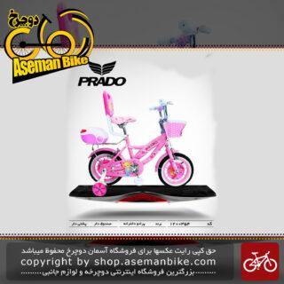 دوچرخه پرادو تایوان صندوق و پشتی دار مدل 354 سایز 12 PRADO Bicycle 354 Size 12 2019