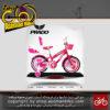 دوچرخه پرادو تایوان صندوق و پشتی دار مدل 484 سایز 12 PRADO Bicycle 484 Size 12 2019