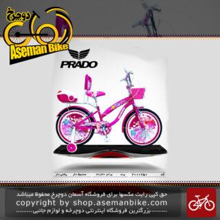 دوچرخه پرادو تایوان صندوق و پشتی دار مدل 750 سایز 20 PRADO Bicycle 750 Size 20 2019