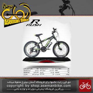 دوچرخه کوهستان شهری راش 21 دنده مدل آر 200 سایز 20 ساخت تایوان RUSH Mountain City Bicycle Taiwan R200 Size 20 2019