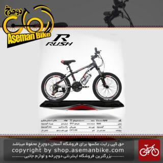 دوچرخه کوهستان شهری راش 21 دنده مدل آر 600 سایز 20 ساخت تایوان RUSH Mountain City Bicycle Taiwan R600 Size 20 2019