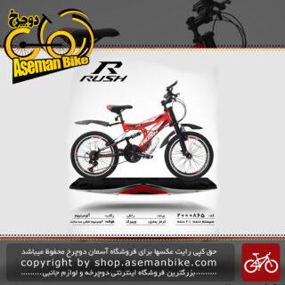 دوچرخه راش تایوان دو کمک مدل 865 سایز 20 RUSH Bicycle 865 Size 20 2019