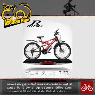دوچرخه راش تایوان دو کمک مدل 435 سایز 24 RUSH Bicycle 435 Size 24 2019