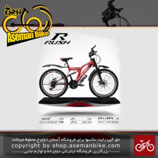 دوچرخه راش تایوان دو کمک مدل 437 سایز 24 RUSH Bicycle 437 Size 24 2019
