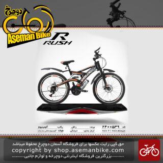 دوچرخه راش تایوان دو کمک مدل 539 سایز 24 RUSH Bicycle 539 Size 24 2019