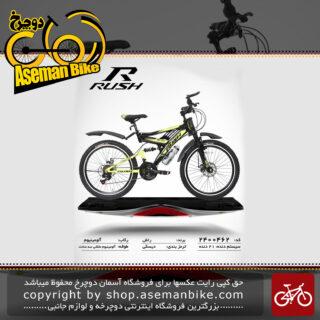 دوچرخه راش تایوان دو کمک مدل 462 سایز 24 RUSH Bicycle 462 Size 24 2019