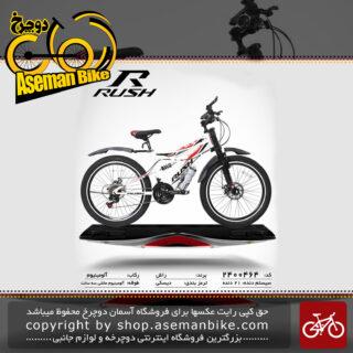 دوچرخه راش تایوان دو کمک مدل 464 سایز 24 RUSH Bicycle 464 Size 24 2019