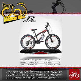 دوچرخه کوهستان شهری راش 21 دنده مدل آر 2100 سایز 24 ساخت تایوان RUSH Mountain City Bicycle Taiwan R210 Size 24 2019