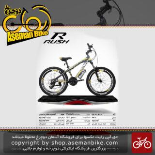 دوچرخه کوهستان شهری راش 21 دنده مدل آر 410 سایز 24 ساخت تایوان RUSH Mountain City Bicycle Taiwan R410 Size 24 2019
