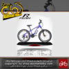 دوچرخه کوهستان شهری راش 21 دنده مدل آر 610 سایز 24 ساخت تایوان RUSH Mountain City Bicycle Taiwan R610 Size 24 2019