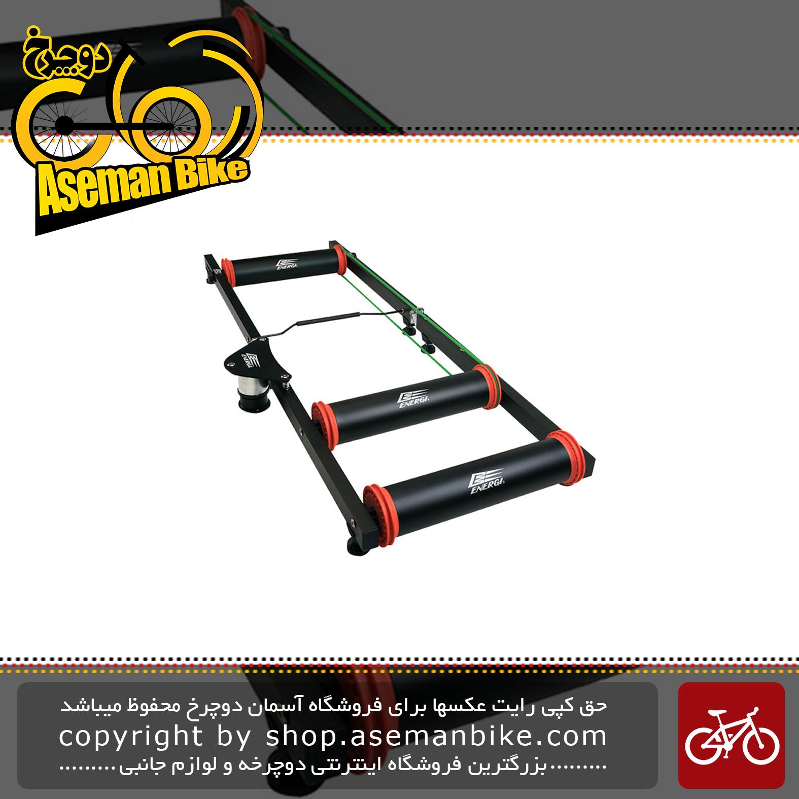 ترینر دوچرخه انرژیBike trainer