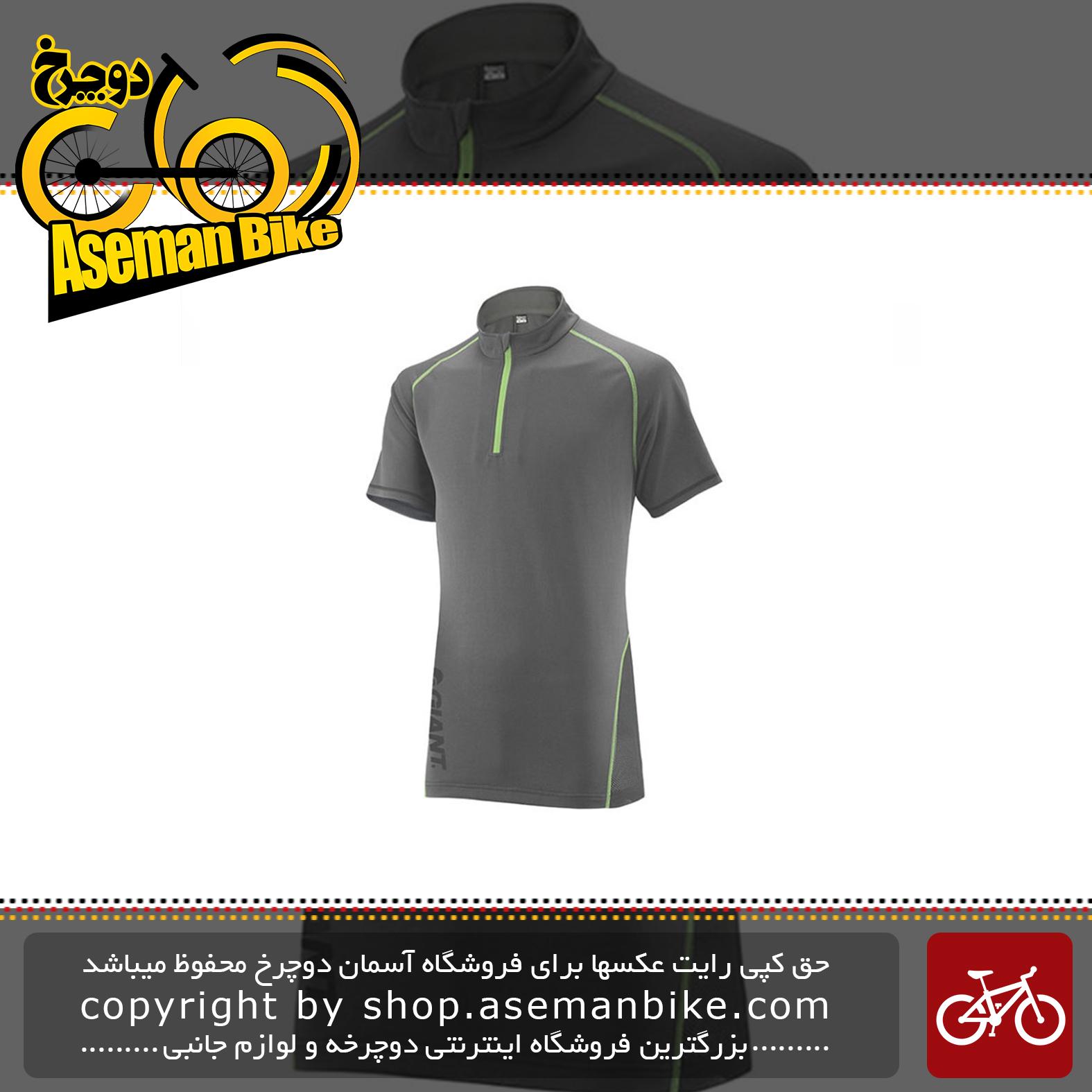 تی شرت زیپ دار جاینت مدل کور تایل جرسی Giant Core Trail Jersey
