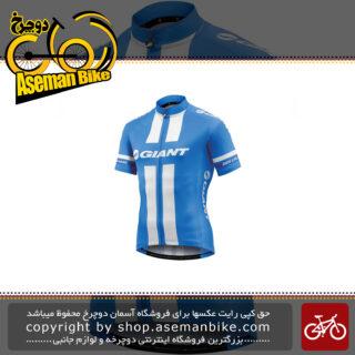 تی شرت زیپ دار جاینت مدل ریس دی استاندارد اس اس جرسی Giant Race Day Standard SS Jersey